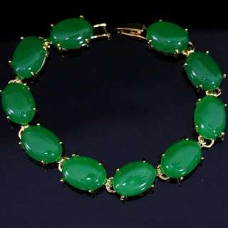 Imperial Jade Bracelet