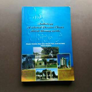 Anthology Of Selected Persian (Iran), Classic Literary Works