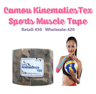 Camouflage-Printed Kinematics Tex Sports Muscle Tape