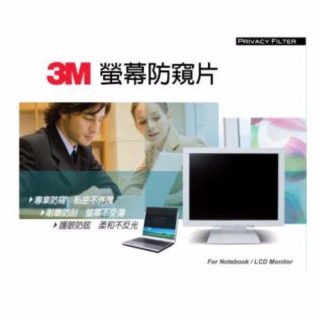 3M  螢幕安全防窺片(13.3W吋)