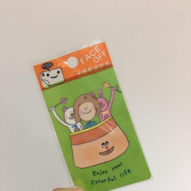 捷運卡貼紙(藝舍出品)