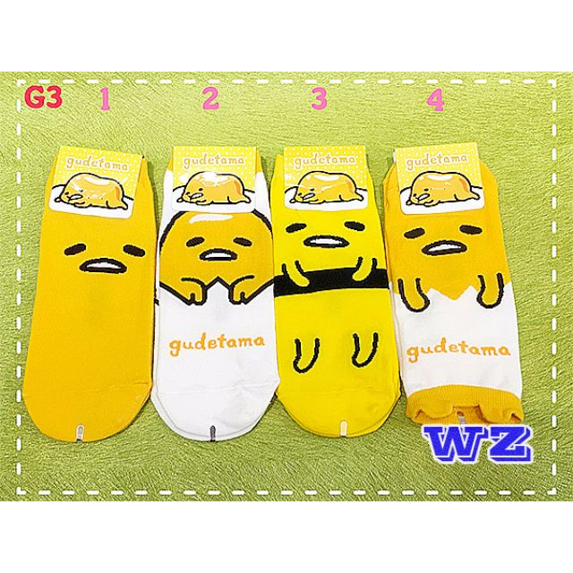 韓國襪子 蛋黃哥短襪 WZ時尚小舖