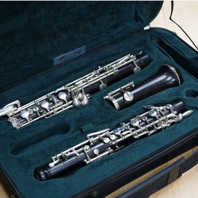 Cabart P+3 Oboe