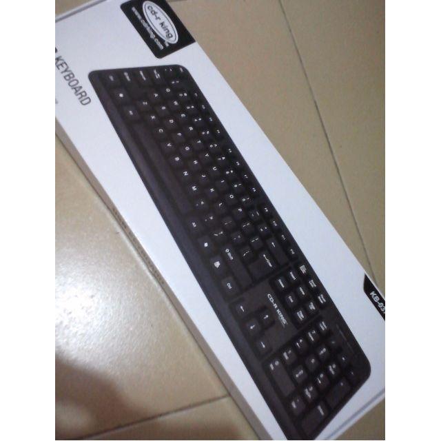CDR-King External USB Keyboard