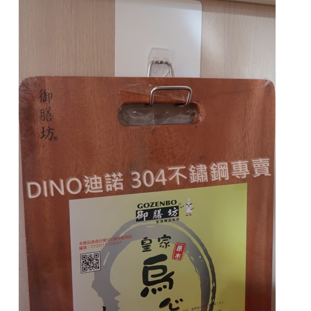 【DINO迪諾】304不鏽鋼 無痕貼 砧板掛勾 耳機架 吊掛 壁掛 免鑽孔 收納 實心白鐵 MIT台灣製