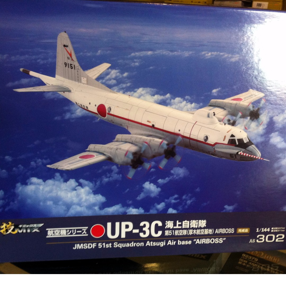 [1/144] NEW Various Japanese Airplane Models [Tomytec] just arrived