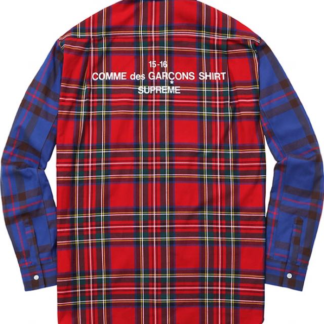 「誠心收購」Supreme Cdg Shirt