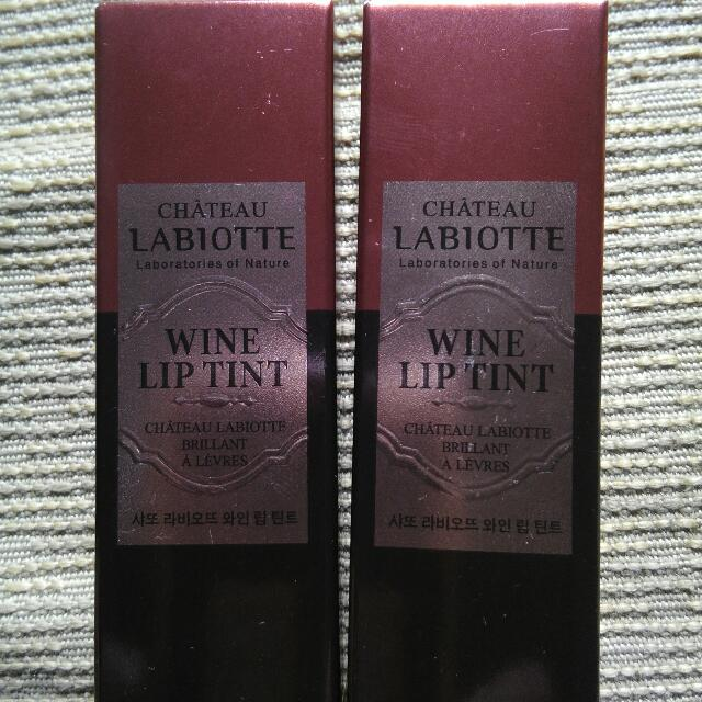 Wine Liptint From Korea