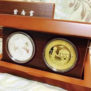 紫南宮猴年木盒裝金銀錢母套組