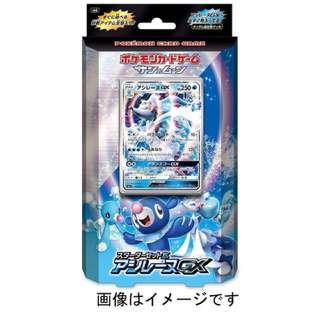 Pokemon TCG Set Sun Moon Series