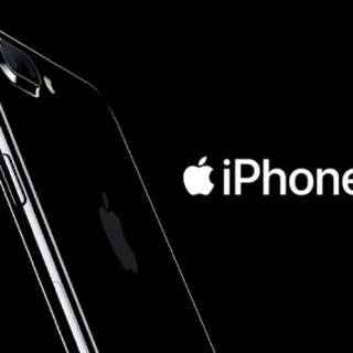 BNIB iPhone 7 32 Giga