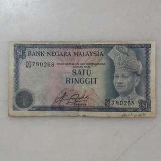 $1 Aziz Taha 1981 M69