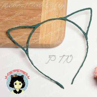 Forest Green Cat Ears (Alloy Base)