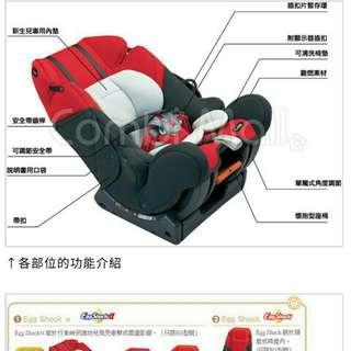 Combi汽車安全座椅