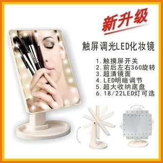 LED觸碰式化妝鏡