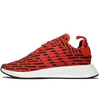 83d352087793 Adidas Originals NMD R2