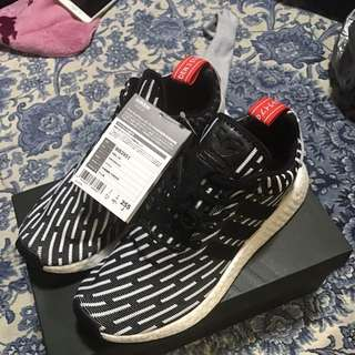 Adidas NMD R2  April (Authentic)