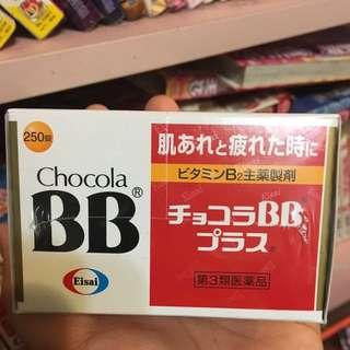 (降價售)日本 BB Plus B群 維生素