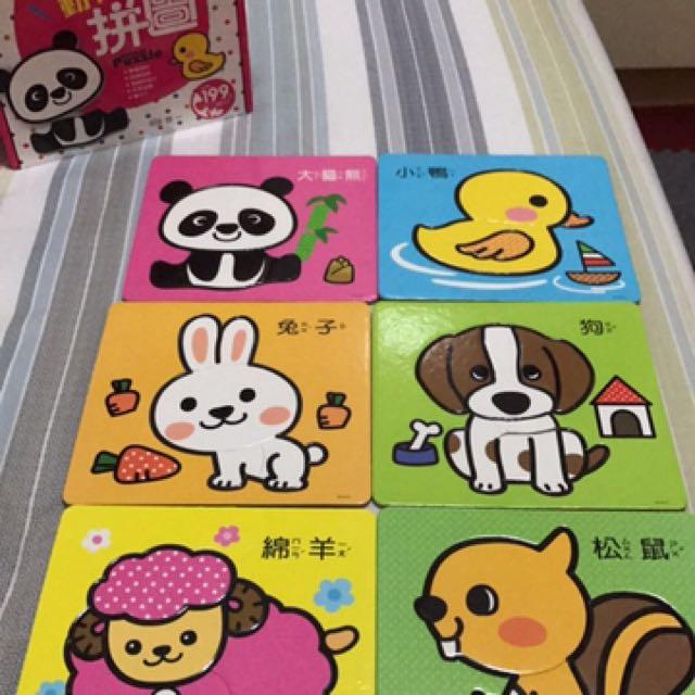 動物拼圖卡