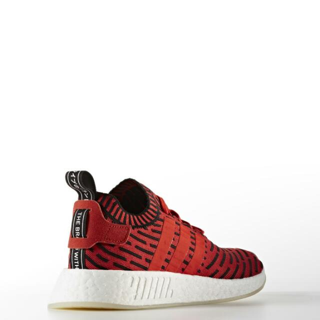 Adidas NMD_R2 Prime knit Shoes