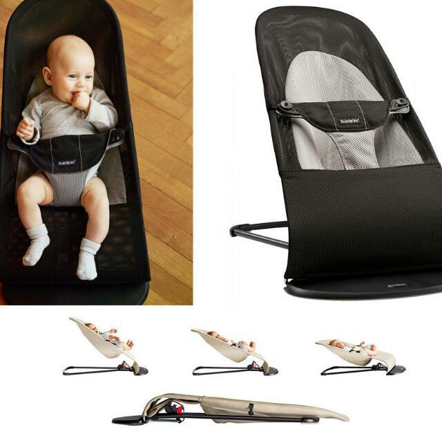 60bf3a42352 Authentic BABYBJORN Babysitter Balance Soft Bouncer - Black Grey ...