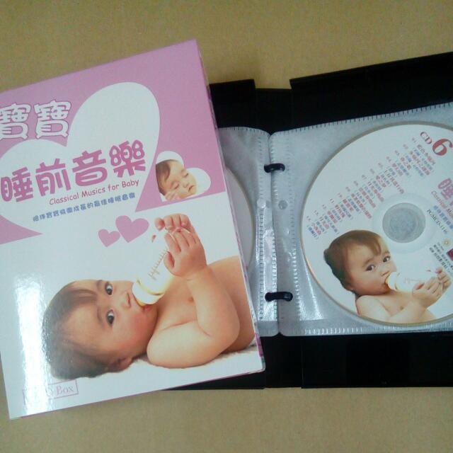 CD 寶寶睡前音樂  10片CD裝