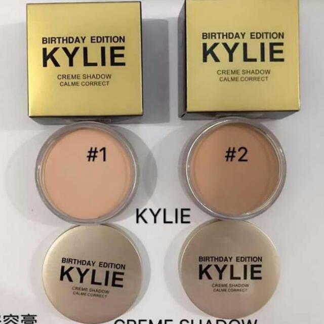 Kylie Concealer