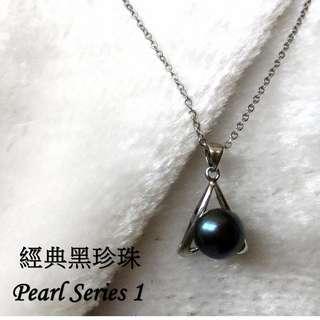 全新!黑珍珠 項鍊 香港 銀 金屬 #台北台中可面交 #轉轉來交換