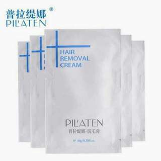 Pre Order Pilaten Painless Hair Removal Cream