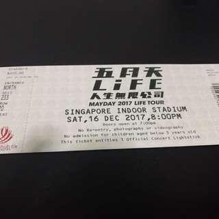五月天Mayday Sat Concert Ticket (Singapore) 16Dec17