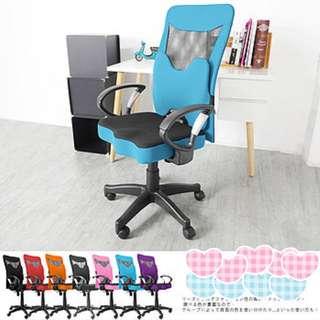 玩色系蝴蝶腰枕D型扶手電腦椅-7色