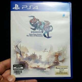 PS4 Game - Xuan Yuan Sword (Chinese) Bought Last Week