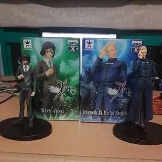 Fate Zero Banpresto Masters