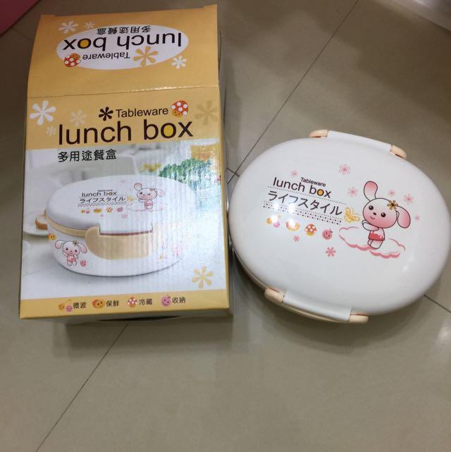 多用途餐盒