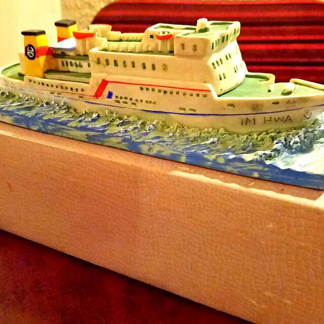 臺華輪紀念船