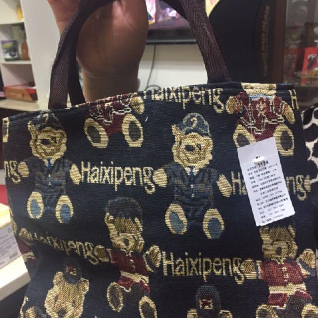 熊熊手提包