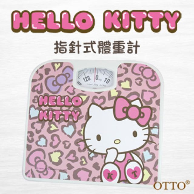 全新 Hello Kitty指針式體重計 豹紋粉 三麗鷗 凱蒂貓