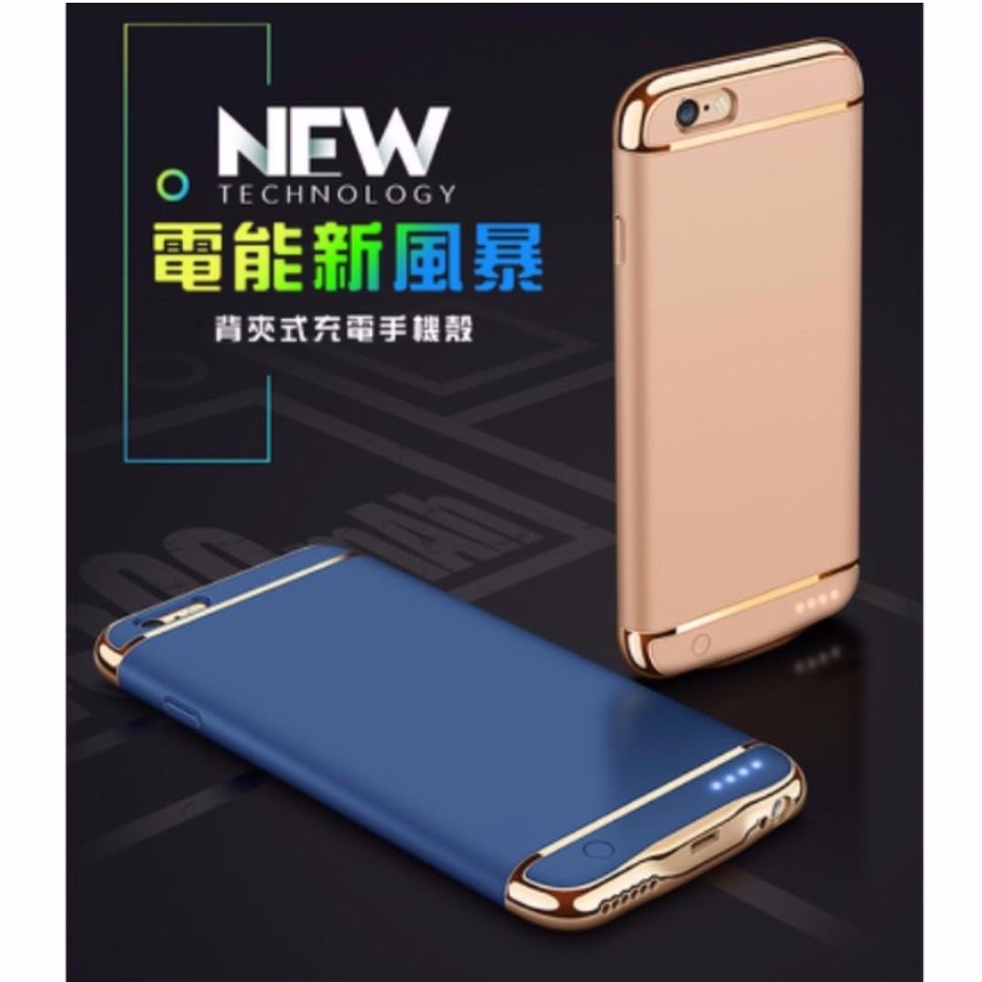 [anna's store / 預購] 超完美無下巴充電手機殼 for iphone 6/6+/6s/6s+/7/7+