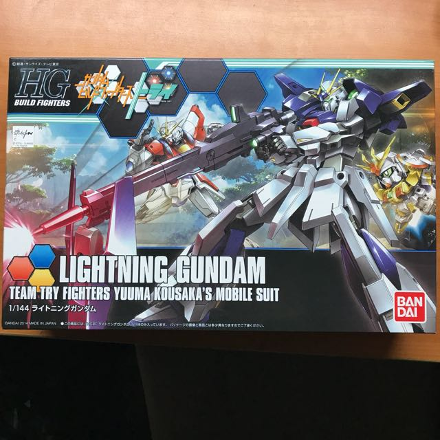 HGBF 電光鋼彈全方位推進型 LIGHTING GUNFAM Full Burnern