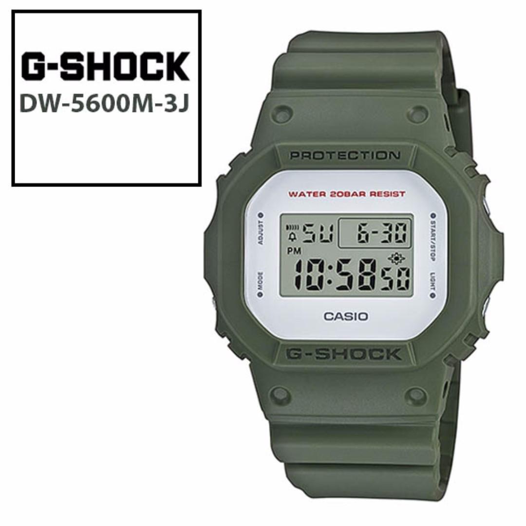 Original Casio G-SHOCK DW-5600M-3JF Army Military Green