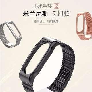 小米手環2金屬表帶