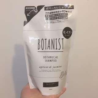 BOTANIST植萃洗髮精潤澤補充包