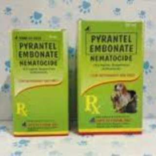 Nematocide (Dewormer For Pets) 15ml/Php150.00 60ml/Php360.00