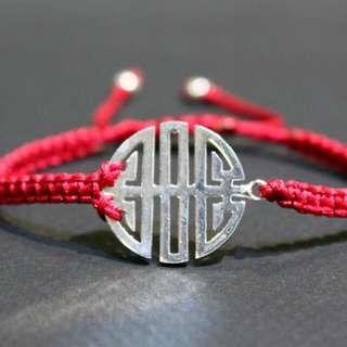 壽字鏤空圓牌純銀jj手織手繩