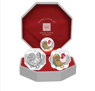 2017 Singapore Lunar Rooster Silver 3-Coin Set