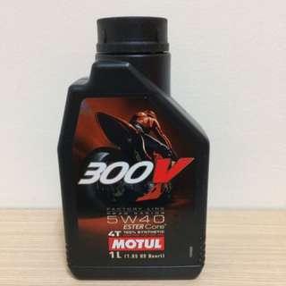MOTUL 法國魔特 300V 4T 5W40 100%全合成+多元酯類油