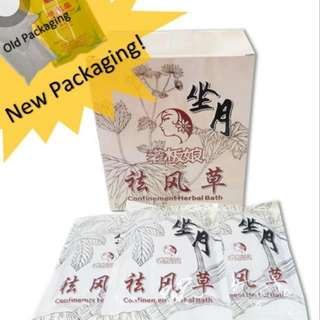 Reduced. Lao Ban Niang Confinement Herbal Bath
