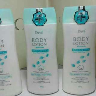 DEVE MEDICATED LOTION