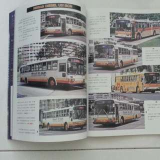 The Fleet Directory of Singapore Buses (new)
