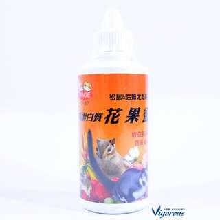 小動物專用高蛋白花果蜜